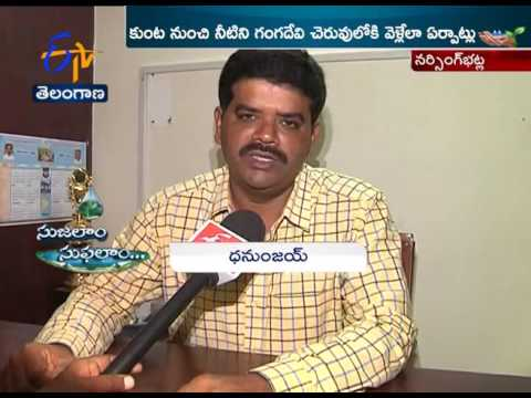 Jana Maitri | A Cooperative Program of Cops & Public | Yielding Great Results | A Story