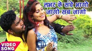 Jago Grahak Jago - Shaadi Se Pahile - Deependra Mandal