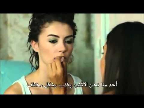 Ben Olsaydım -  أغنية مترجمة من المسلسل التركي بنات الشمس indir