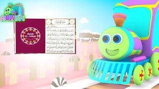 Apprendre la sourate [AL-ADIYAT] Coran Pour les Enfants   de Recherche et de Trouver la bande dessinée