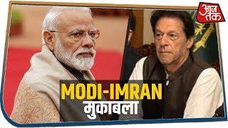 चाहे कितना भी चला लो हाथ-पांव, UN महासभा में Modi से आगे नहीं निकल पाओगे Imran!