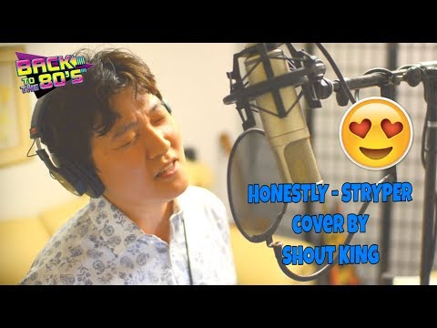 Honestly Stryper Cover By Shout King (샤우트킹)