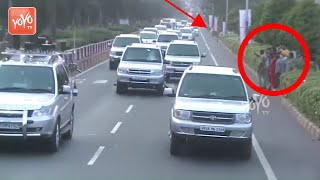 YS Jagan Convoy Visuals At Visakhapatnam | YSRCP | Jagan High Security