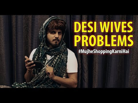DESI WIVES PROBLEM | Karachi Vynz Official