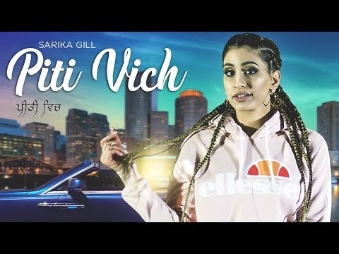 Piti Vich: Sarika Gill (Full Song) Desi Routz | Fateh Shergill | Latest Songs 2018