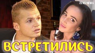 Подробности встречи Бузовой и Тарасова в кафе