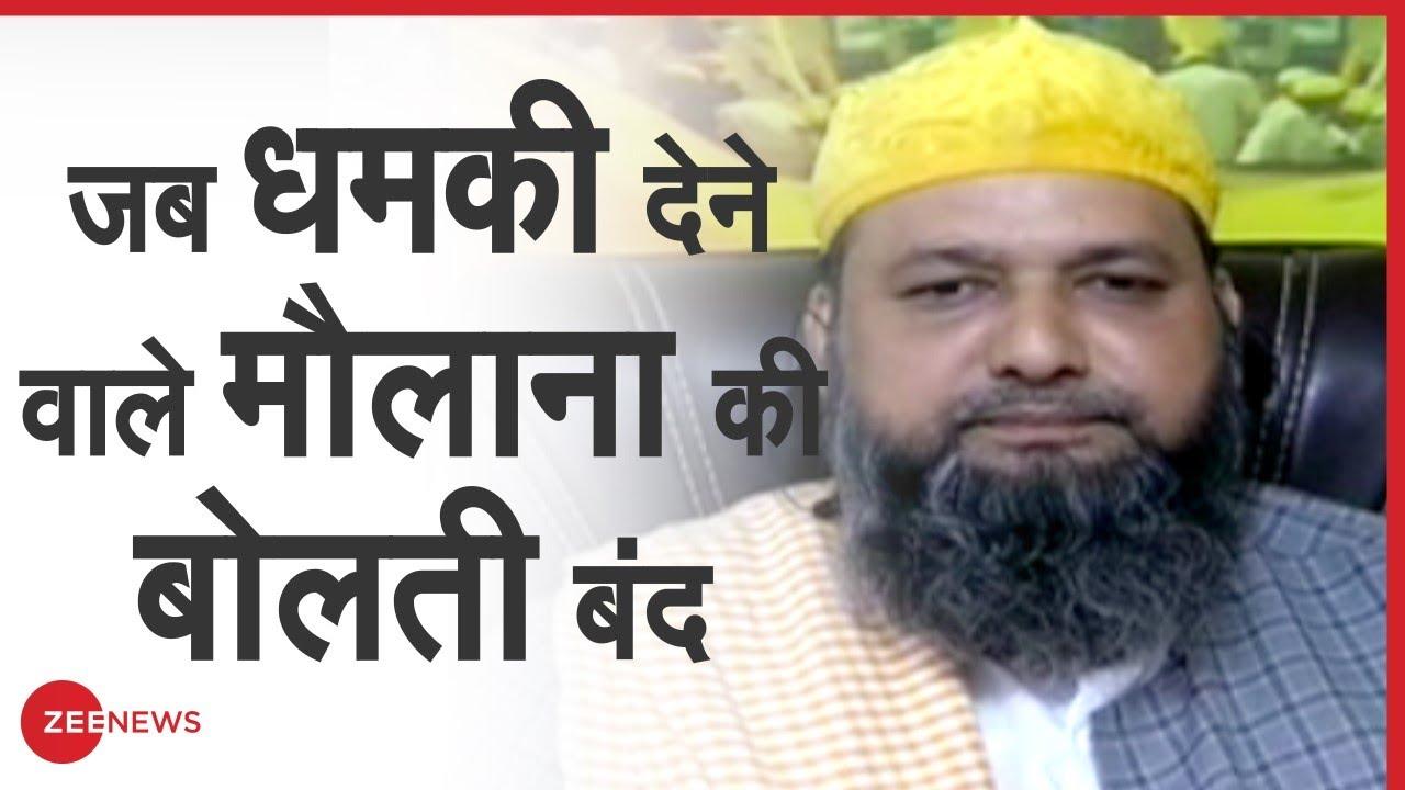 TTKLive| Media को धमकी देने वाला Maulana,Zee News पर आया, तो बोलती बंद हो गई |Aman Chopra |Ali Qadri