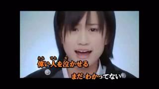 【Kumoshi】Keibetsu Shiteita Aijou (軽蔑していた愛情) - AKB48【歌ってみた】