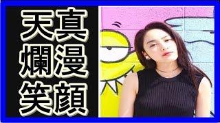 裏に努力家の一面 撮影現場で見せた素顔勢いに乗る女優・平祐奈女優の平...