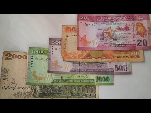 Price Of Old Srilanka Notes Value