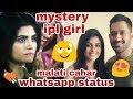 Ipl mystery girl whatsapp status|malati chahar|deepak chahar sister video| Whatsapp Status Video Download Free