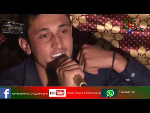 Chitrali Song Khowar New 2019 Fahmid Hussain Fahmid khowar And Shina SONGS
