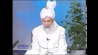 Tarjumatul Quran - Surah al-Hujrat [The Inner Chambers]: 5 -19