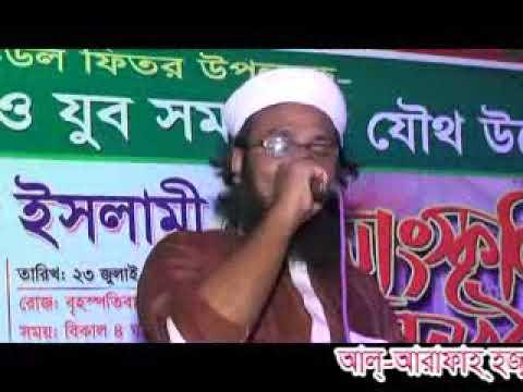 KironMala By Song Star Ashab Uddin Al Azad
