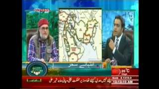 Zaid Hamid:The Debate Ep 101--From Iraq to Pakistan -- the 4th and 5th GW to re-draw the maps !