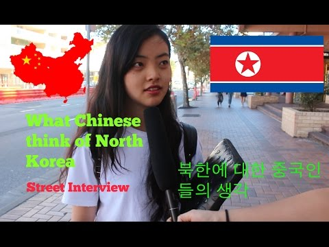 What Chinese think of North Korea|북한에 대한 중국인들의 생각|Ask Chinese about North Korea|Street Interview