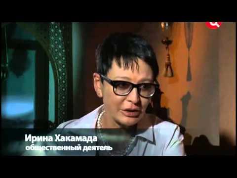 Волосы. Запутанная История (тв, 2017) Алексей Чупов