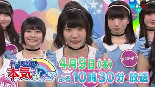 4/9木曜日よる10時30分~放送  ♪ 番組WEBサイトはこちら  https://www.bs11.jp/entertainment/nijimaji/ 公式Twitterはこちら  https://twitter.com/nijimaji_bs11 ハッシ.