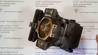 Лампа ELPLP72 / V13H010L72 для проектора EPSON(, 2017-11-09T07:28:32.000Z)