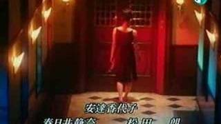 Le Bel Homme / Utsukushii hito MV L'aquoiboniste (Jane Birkin) Tamu...