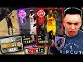 RUBY JR SMITH AT THE BUZZER? OMG!! + AMETHYST JASON TERRY GAMEPLAY! NBA 2K18 MyTeam