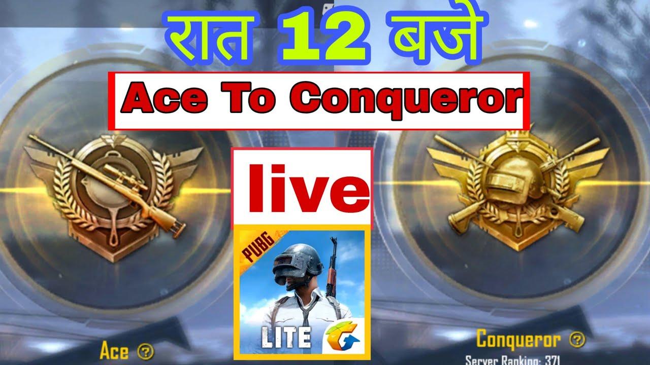 Download Ace to Conqueror live in pubg mobile lite। Ace se conqueror rank push Kaise kare। AMbhai gaming