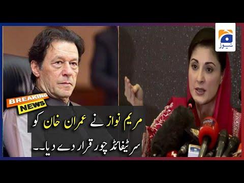 Maryam Nawaz ne Imran Khan ko Certified Chor qarar de diya