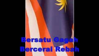 Lagu Patriotik: Perpaduan Teras Kejayaan