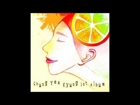 정예경 - 청계천 Song