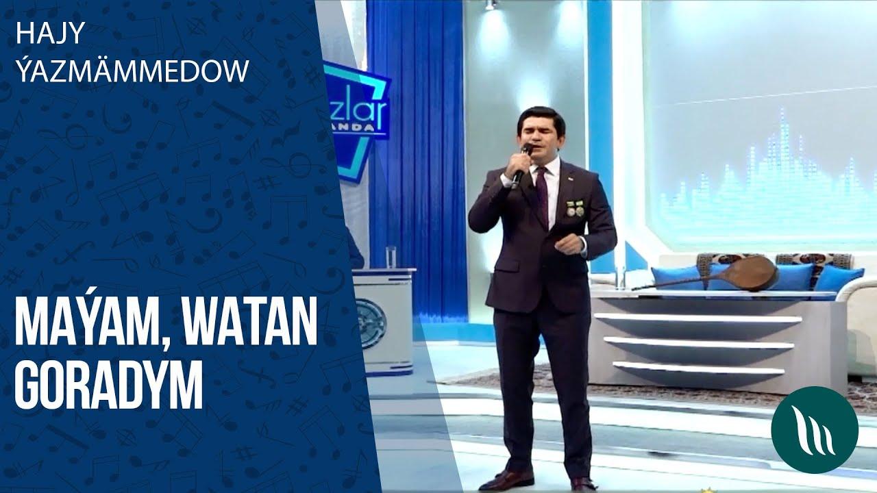 Hajy Ýazmämmedow - Maýam, Watan goradym | 2020