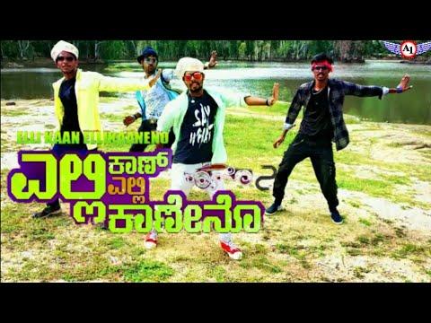 Elli Kaan ElliKaaneno | Cover Dance Video...