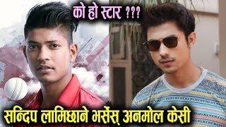Sandeep Lamichhane Vs Anmol KC || को हो स्टार ??? Propose, Hug अनि...|| Mazzako TV