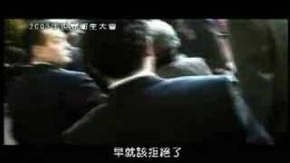 攜手護台灣 加入聯合國
