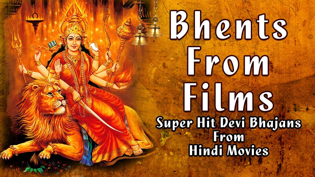 Download Bhents From Films, Superhit Devi Bhajans from Hindi Movies Full Audio Songs Juke Box