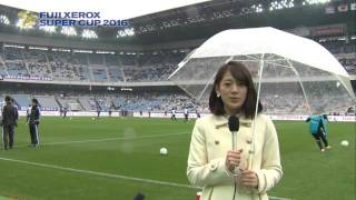 キックオフ直前の様子をピッチレベルから女子マネ佐藤美希がレポート!F...