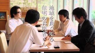 【序】復興そして地域との共生〜ワークプレースメント2012