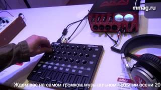 mmag.ru: Musikmesse 2015 - AKAI MIDIMIX - midi контроллер