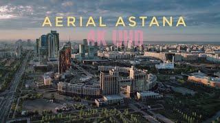 видео Астана. Достопримечательности Астаны.