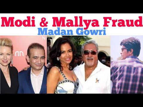 Modi Mallya Fraud   Tamil   Punjab National Bank   Kingfisher   Madan Gowri   MG