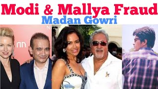 Modi Mallya Fraud | Tamil | Punjab National Bank | Kingfisher | Madan Gowri | MG