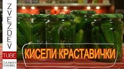 Кисели краставички в буркан - без консерванти и химия! Винаги хрупкави!