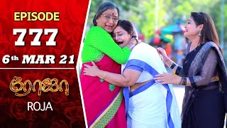 ROJA Serial | Episode 777 | 6th Mar 2021 | Priyanka | Sibbu Suryan | Saregama TV Shows