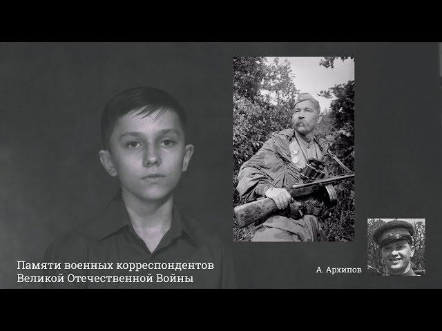 Изображение предпросмотра прочтения – ВалерийВацлавский читает произведение «Жди меня и я вернусь...» К.М.Симонова