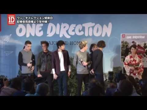 2013-01-18 One Direction Press Conference in Japan