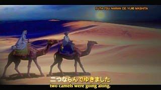 【Yuzuki Yukari】 Tsuki no Sabaku (Desert Moonlight)