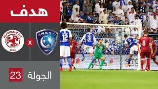 هدف الهلال الأول ضد الفيصلي (جيلمين ريفاس) في الجولة 23 من الدوري السعودي