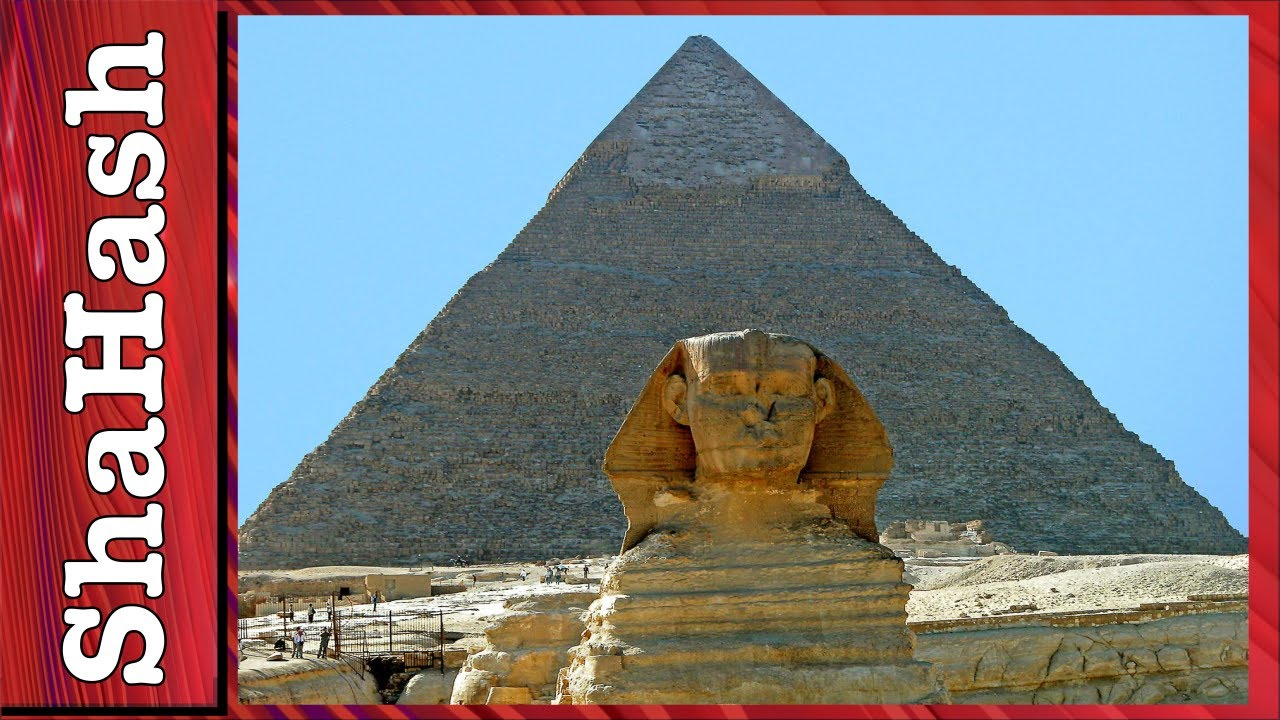 10 cosas que no sab as de la gran piramide de giza youtube - Interior de una piramide egipcia ...