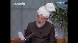 Tarjumatul Quran - Sura' al-Naml [The Ant]: 28 - 45