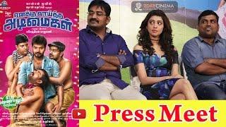 Enakku Vaaitha Adimaigal Press Meet | Jai | Pranitha 2DAYCINEMA.COM