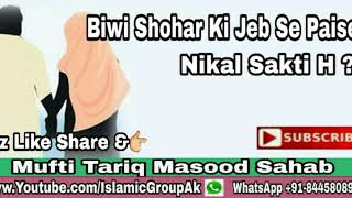 Download Maan Baap Par Pese Kharch Karo Molana Tariq Jameel Sab